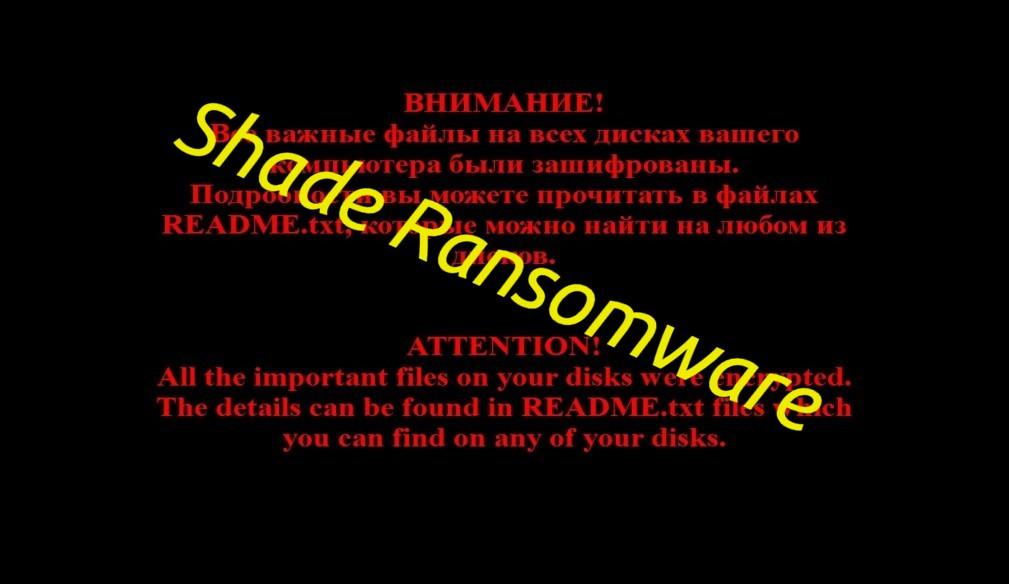 'Shade' Ransomware on the Rise